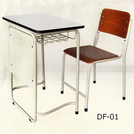 Kursi Sekolah dan Meja Sekolah DF-01 SMU